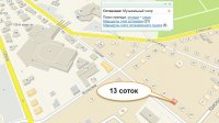 Продаётся 13 соток на ул.Седова (рядом ТРК Модный квартал)