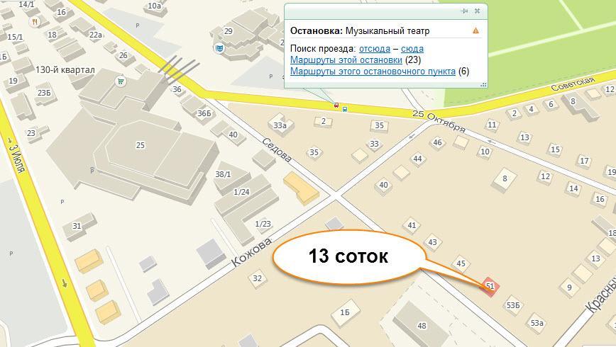 Как добраться до модного квартала иркутск
